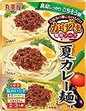 丸美屋 かけうま麺用ソース 夏カレー麺の素 300g(2?3人前)