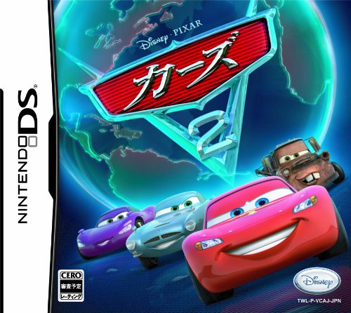 Cars 2: The Video Game (japan import)