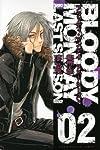 BLOODY MONDAY ラストシーズン(2) (少年マガジンコミックス)
