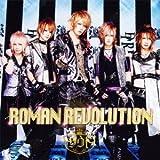 ROMAN REVOLUTION��_�E�g