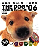 THE DOG POSTCARD COLLECTION��06