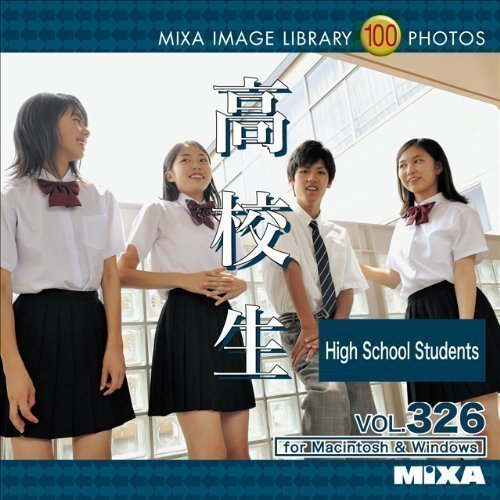 MIXA IMAGE LIBRARY Vol.326 高校生