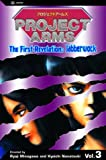 Project Arms: Volume 3: The First Revelation: Jabberwock