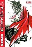 新撰組異聞 PEACE MAKER 1 (マッグガーデンコミックス)