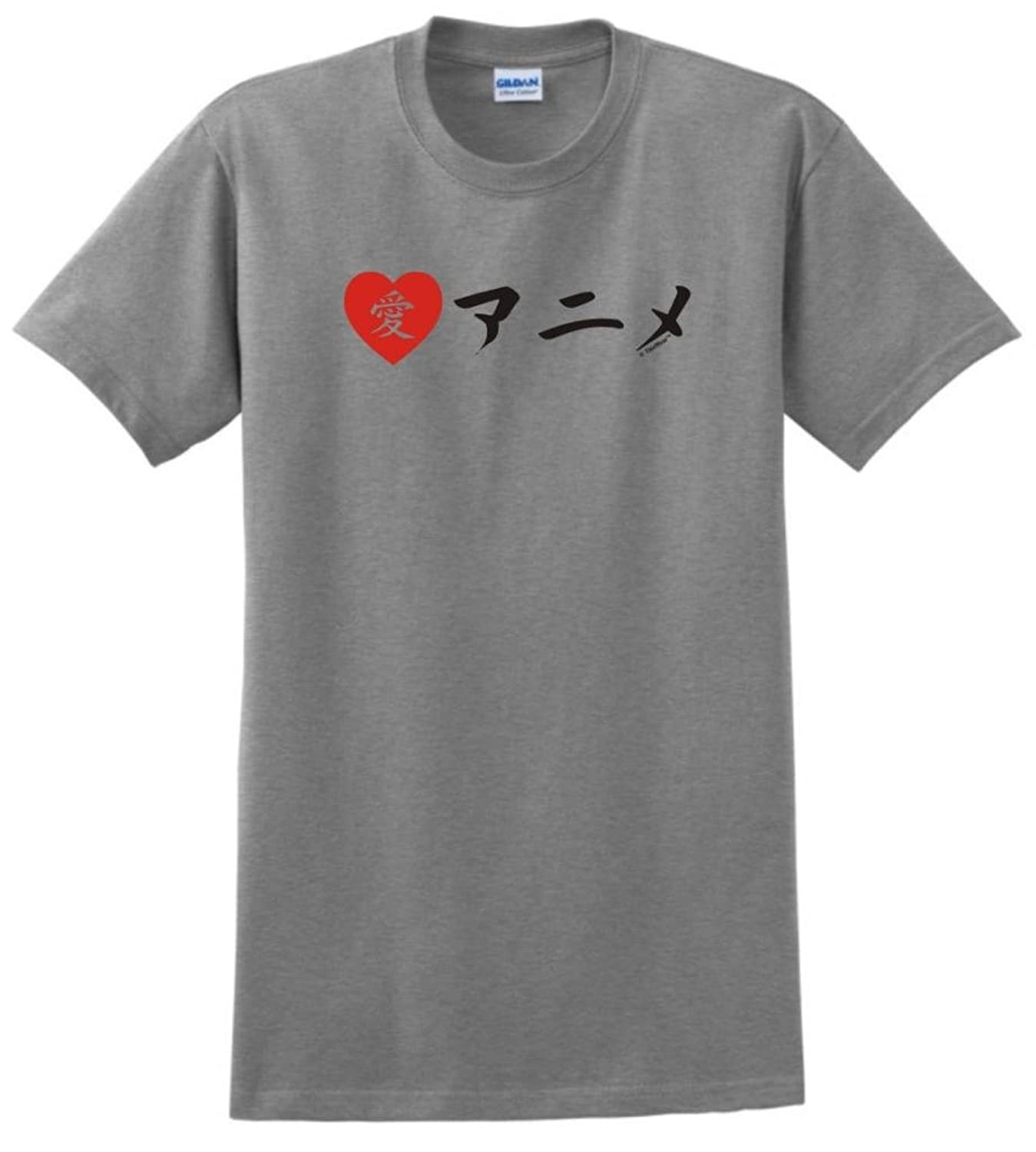 I Love Anime in Japanese T-Shirt