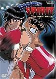 Fighting Spirit: V.2 Debut Match (ep.6-10)