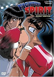 Fighting Spirit, Vol. 2: The Debut Match