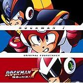 ロックマン7 宿命の対決! オリジナル・サウンドトラック