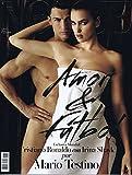 Vogue [Spain] No. 315 2014 (単号)