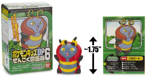 "Volbeat (#255) ~1.75"" Mini-Figure: Pokemon Kids DP National Encyclopedia Edition Series #6 (Japanese Import)"