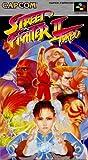 echange, troc Street Fighter II Turbo