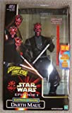 Star Wars Episode 1 Electronic Talking Figure Darth Maul (japan import)
