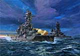 1/700 special series SPOT No.41 Battle of Leyte Gulf during Nishimura fleet second squadron Fuso / Yamashiro set