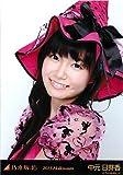 乃木坂46 公式生写真 WebShop 限定 2013.Halloween 10月 ランダム ハロウィン 【中元日芽香】