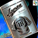 【WBC2009完全限定ZIPPO】侍ジャパン★プレイヤーズジッポライター(18番:松坂大輔) / ジッポ