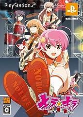 キラ☆キラ~Rock'n Rollshow~(数量限定版:サントラ同梱)