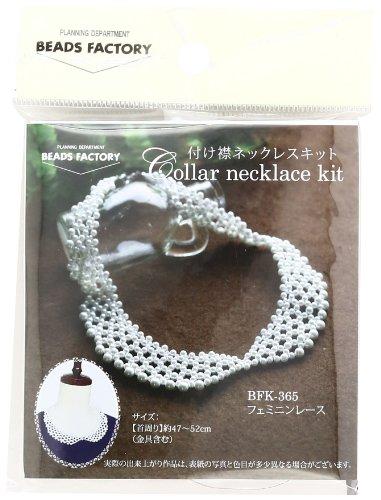 MIYUKI 付け襟ネックレスキット フェミニンレース