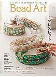 Bead Art 2014年夏号 vol.10