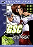 Gunsmith Cats: Bulletproof! (Essential Anime)
