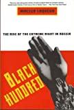 Black Hundred: The Rise of the Extreme Right in Russia (0060925345) by Laqueur, Walter