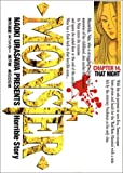 Monster (14) (ビッグコミックス)