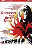 Return from the River Kwai [DVD] [Import]