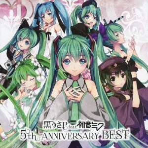 5th ANNIVERSARY BEST  (ALBUM(HQCD)+Blu-ray Disc)