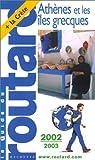 echange, troc Guide du Routard - Athènes et les îles grecques 2002-2003