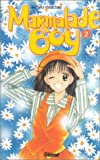 Marmalade Boy, Volume 2