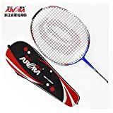 1 Pcs Carbon Sonic Metal Training Badminton Racket Free Racket Bag