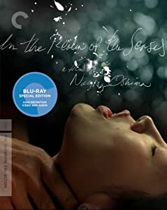 In the Realm of the Senses (The Criterion Collection) [Blu-ray]