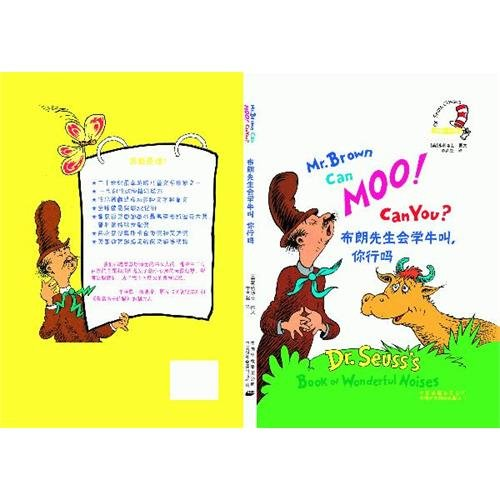 Dr. Seuss Series: Mr. Brown Can Moo! Can You! (English and Chinese Edition) (Dr Seuss Mr Brown Can Moo compare prices)