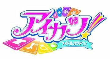 アイカツ! データカードダスグミ4 20個入 BOX (食玩・キャンディ)