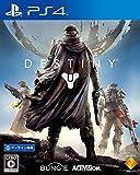 Destiny初回生産限定特典プロダクトコード3種同梱