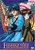 Fushigi Yugi - The Mysterious Play (Vol. 1)