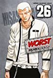 WORST(ワースト) 26 (少年チャンピオン・コミックス)