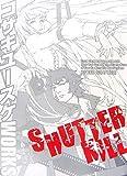 コザキユースケWORKS SHUTTER KILL / コザキ ユースケ のシリーズ情報を見る