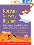 Korean Nursery Rhymes: Wild Geese, La...