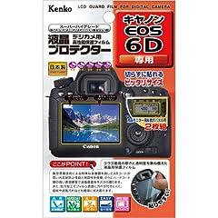 液晶プロテクター Canon デジタル一眼レフカメラ EOS 6D用 KLP-CEOS6D