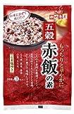 エスビー 五穀赤飯の素 160.5g