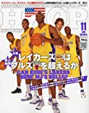 HOOP (フープ) 2009年 11月号 [雑誌]