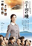 �ͤ�Ʒ [DVD]