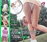 秘密の放課後クラブ~いけないゴルフ部~ [DVD]