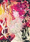 毒姫 5 特装版 (Nemuki+コミックス)