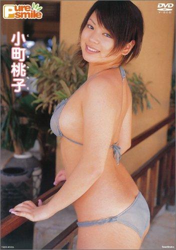Pure Smile 小町桃子 [DVD] / 小町桃子 (出演)
