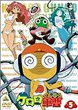 ケロロ軍曹5 [DVD]