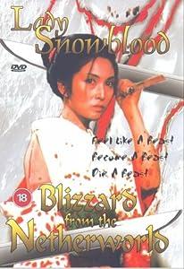 Blizzard from the Netherworld [DVD]