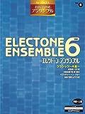STAGEA エレクトーンアンサンブル 中~上級 Vol.6 クラシック ~木星~