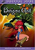 echange, troc Dragon Half 1: Essential Anime (Sub) [Import USA Zone 1]