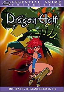 Dragon Half (Essential Anime Collection)